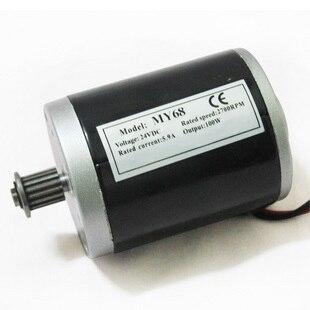 Motores eléctricos de 500 W DC