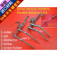 Medical orthopedic instrument spine cervical vertebra retractor Parallel retractor plier Intervertebrale distractor 3.5 screw