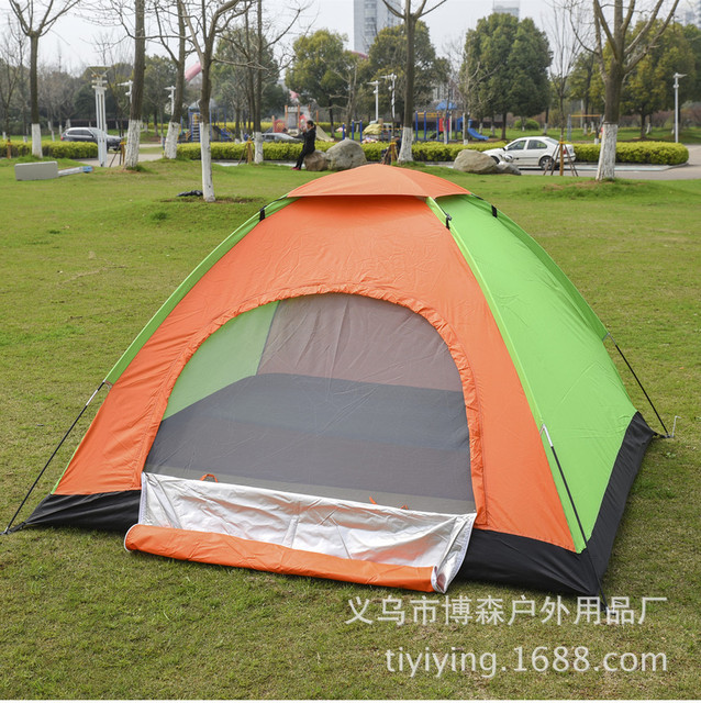 EMS FREE SHIPPING! outdoor tent c&ing tent 3-4 people easy travel vacation weekend & EMS FREE SHIPPING! outdoor tent camping tent 3 4 people easy ...