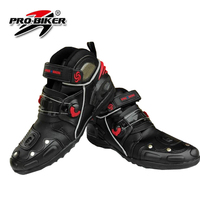 high quality free shipping new models men motorcycle boots Motocross Boots Pro-Biker Racing motorbike Boot BLACK SIZE:40-45