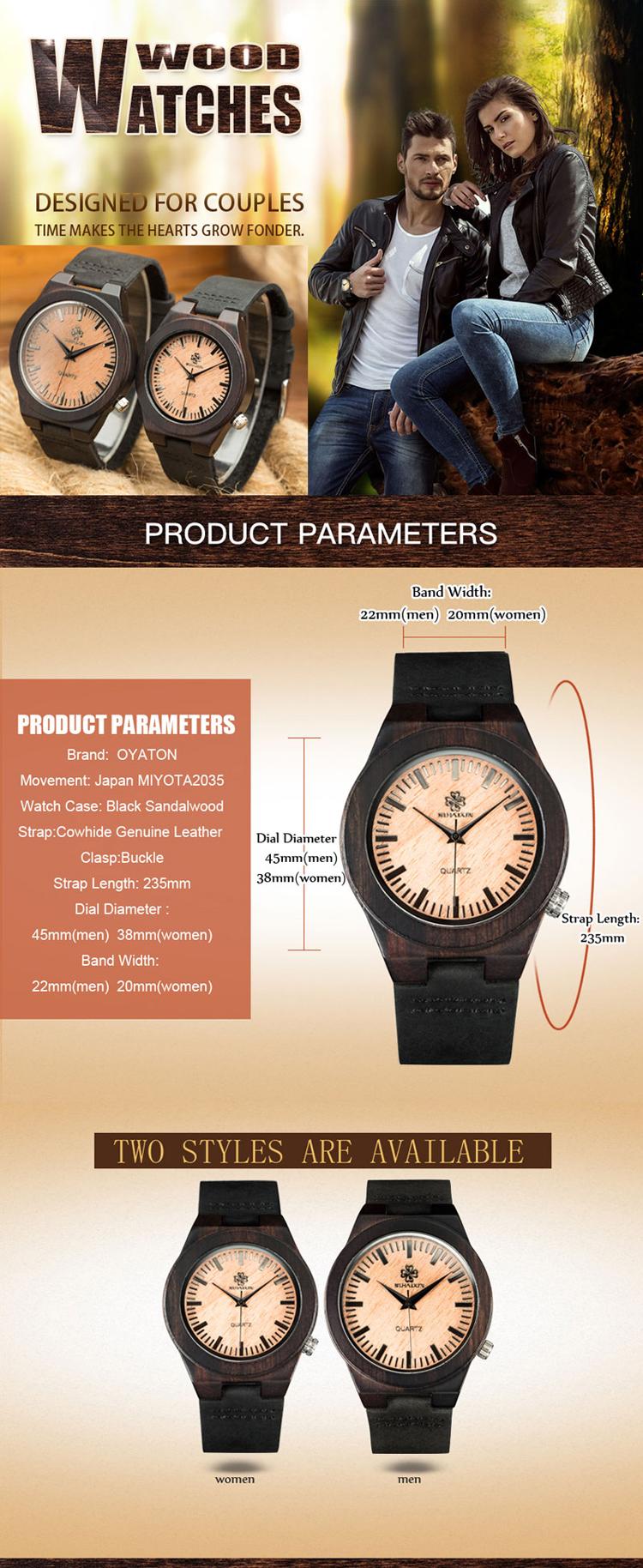 lover\'s wood watch B1021-1 (1)
