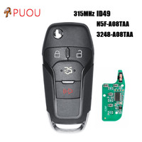 4 Button New Replacement Smart Remote Flip Key Keyless Entry Fob 315MHz for Ford Fusion 2013 2016 FCC ID: N5F A08TAA