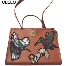 CLELO 2017 новая Европа в осенние и зимние моды вышитые Платиновый пакет стиль плеча crossbody мешок и сумки