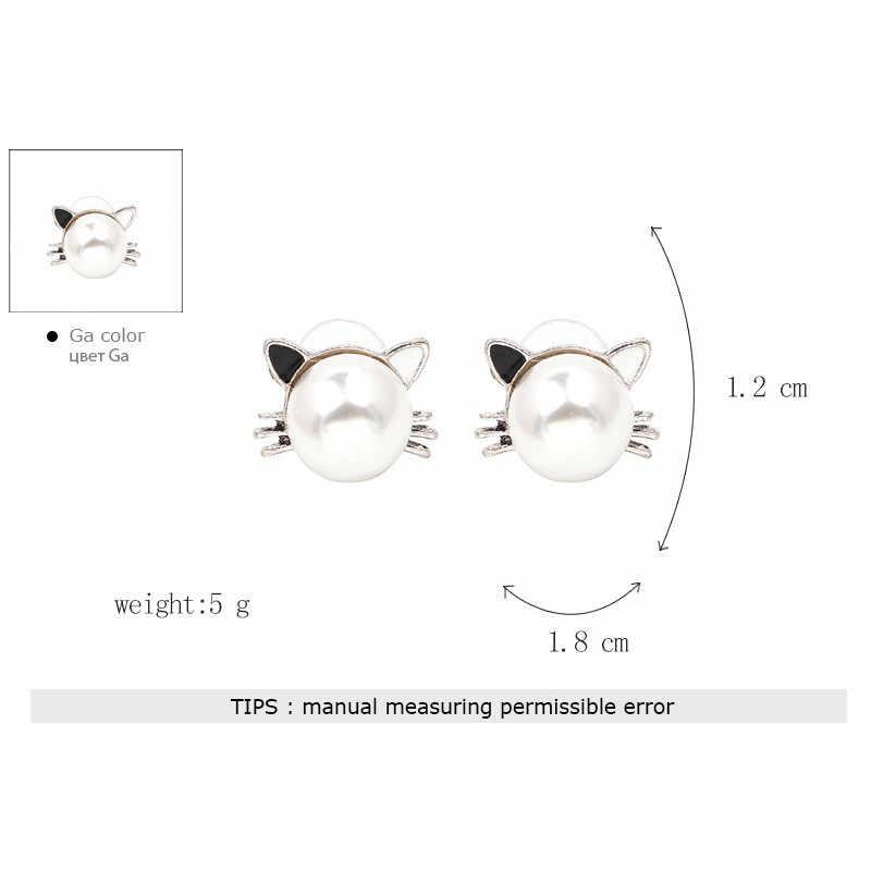 韓国のファッション素敵な猫スタッドピアスジュエリーシンプルかわいい模擬パール動物イヤリング用女性女の子ギフトkpopアクセサリー