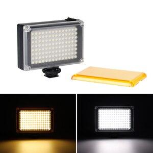 Image 2 - Ulanzi 112 Mini LED lumière vidéo poche Vlog continue remplissage éclairage sur appareil photo pour Canon Nikon DSLR Moza Mini S Zhiyun lisse 4