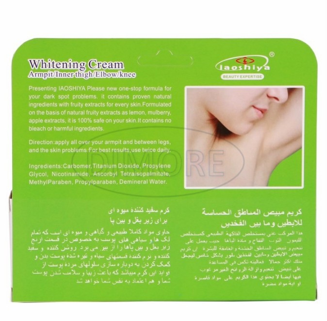 DIMORE strong Armpit whitening cream 50ml Bleaching elbows knee dilute melanin body whitening lotion HOT sale 6