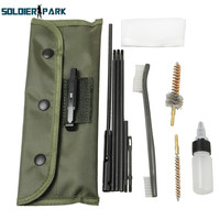 2 Pcs Lot Tactical Hunting Rifle Shortgun Cleaning Kit Fit For 22 22LR 223 556 Rifle