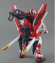 Astray's Action Figure