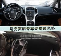 Dashmats car styling accessories dashboard cover for opel Astra H J K gtc Chevrolet Vectra Cobalt Holden Saturn Vauxhall