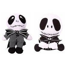 2 шт./компл. кошмар перед рождественские плюшевые игрушки фигурка мягкие куклы животных Джек Скеллингтон