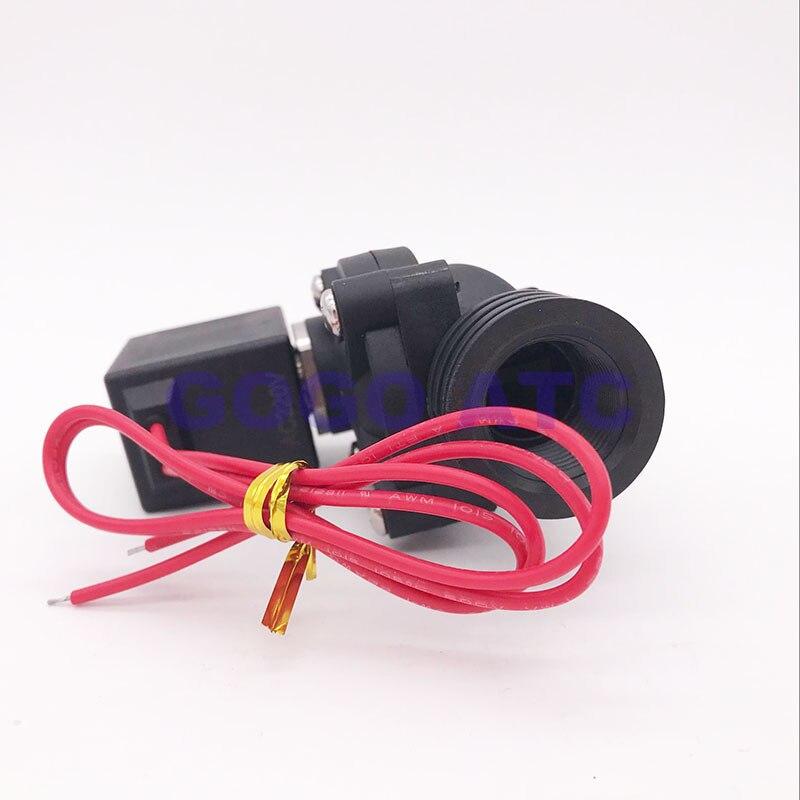 plastic valve 7-1