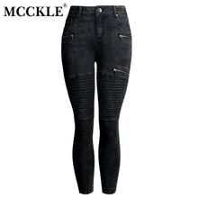 Mcckle/Для женщин Черный Мотоцикл Байкер на молнии талии эластичные джинсовые штаны Мотобрюки для Для женщин обтягивающие джинсы плюс Размеры