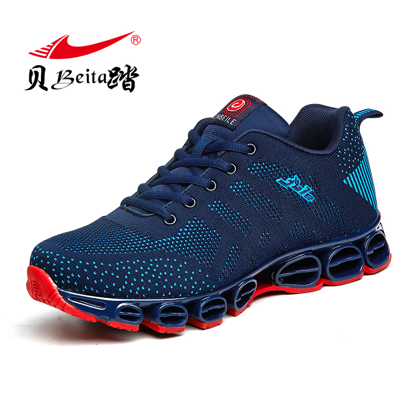 Beita Summer Style Ultralight Damping Running Shoes for Men Free Run Sneakers 2017 Slip-On Breathable Blade Soles Sport Shoes summer style somix ultralight damping running shoes for men free run sneakers 2017 slip on breathable blade soles sport shoes