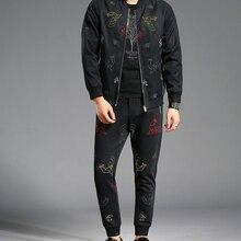 Мужской комплект спортивные для бодибилдинга костюм с капюшоном на молнии из чистого хлопка брюки спортивный костюм