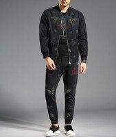 Для мужчин комплект Бодибилдинг спортивный костюм толстовка на молнии брюки из чистого хлопка
