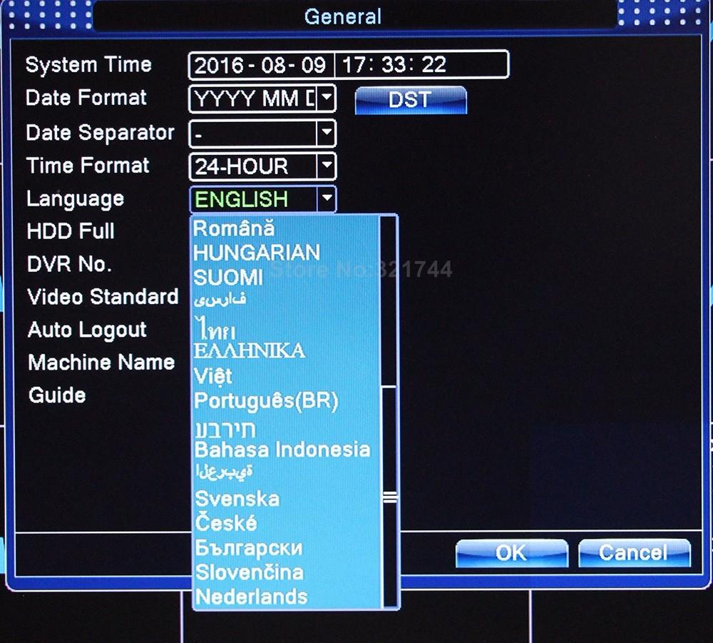 03 2.0MP CCTV DVR