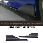 3 Series Carbon Fiber Car Side Skirts Splitters Apron Flaps for BMW F30 M Sport Sedan 4 Door Only 12-17 320i 325i 328i 335i 2PC