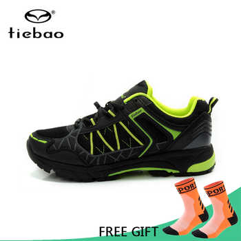 Tiebao Professional Leisure Cycling Shoes MTB Bike Bicycle Shoes Sneakers Auto-Lock Athletic Racing Shoes Outdoor Touring Shoes - DISCOUNT ITEM  31% OFF Sports & Entertainment