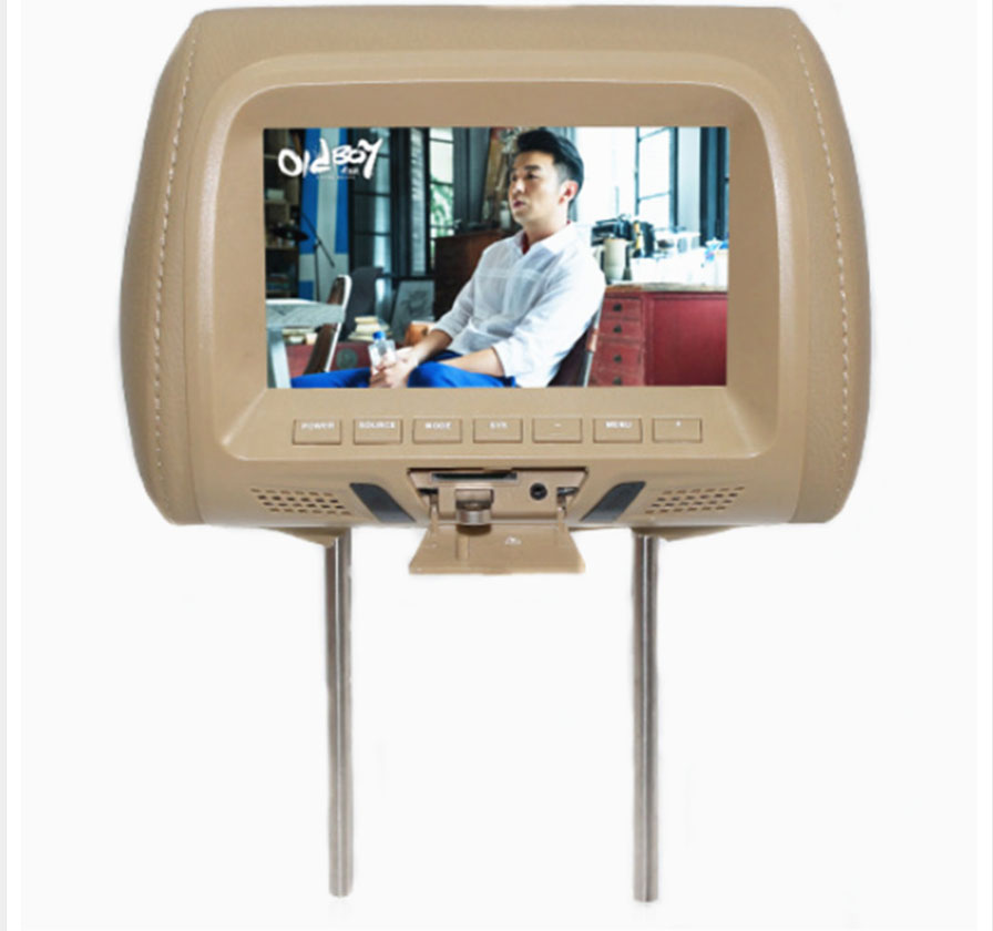 AZGIANT 7 Inch LED Car Headrest Monitor MP5 Function Rear Row AV USB SD MP5 FM Speaker HD Display Screen with Remote Control new 9 inch portable headrest monitor mp5 player led screen car monitor built in speaker support usb sd card reader fm sh9088 mp5
