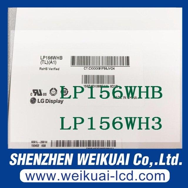 Бесплатная доставка LP156WH3 B156XW03 N156BGE-L41 N156B6-L0D B156XW04 V.5 LTN156AT20 LTN156AT30 LP156WH3 НОВЫЙ СВЕТОДИОДНЫЙ Дисплей Экран Ноутбука