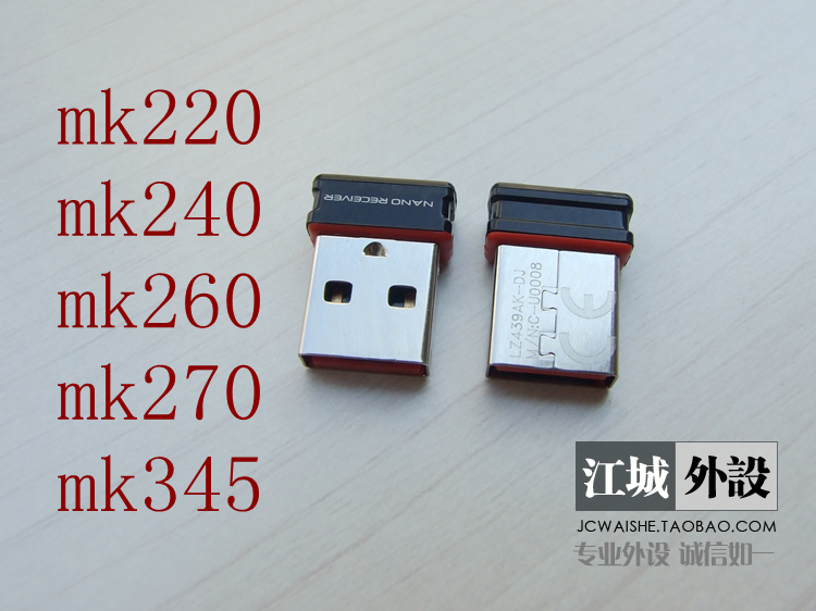 Livraison gratuite original nouvelle souris et clavier récepteur pour Logitech mk270/mk260mk220/Mk240/MK345