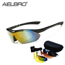 Advanced Cycling Glasses Sets for Men Women Outdoor Sports Glasses Bike Cycling