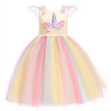 Girls Rainbow Dress Kids Dresses For Unicorn Party Toddler Cosplay Princess Wedding Birthday
