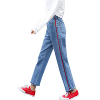 Fashion Red Striped Side Jeans Female Casual Pants Capris 2017 Autumn Spring Pockets Straight High Waist