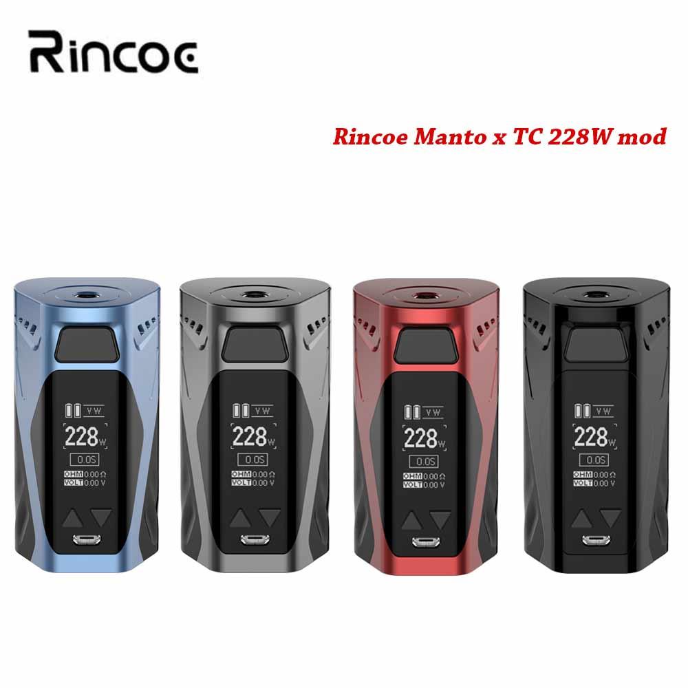 New Arrivals Rincoe Manto x TC 228W Mod E Cigarette mod Dual 18650 battery fit 24MM 30mm Atomizer Tank E-cigs vs RX 200 RX 2/3