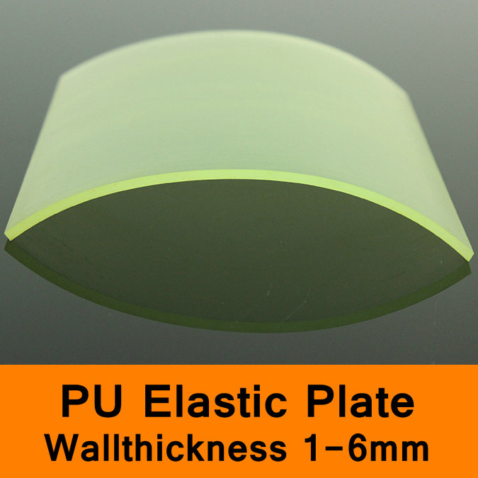 PU Elastic Plate PU Plate Rubber Spring Sheet Polyurethane Elastic Board Dichotomanthes Plate Die Pad For Mould Sealing Gasket