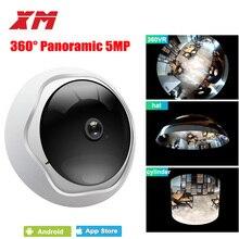 Caméra de surveillance panoramique IP Wifi 5MP, 360 degrés, multifonction, vision nocturne, contrôle à distance par application, P2P Web XM