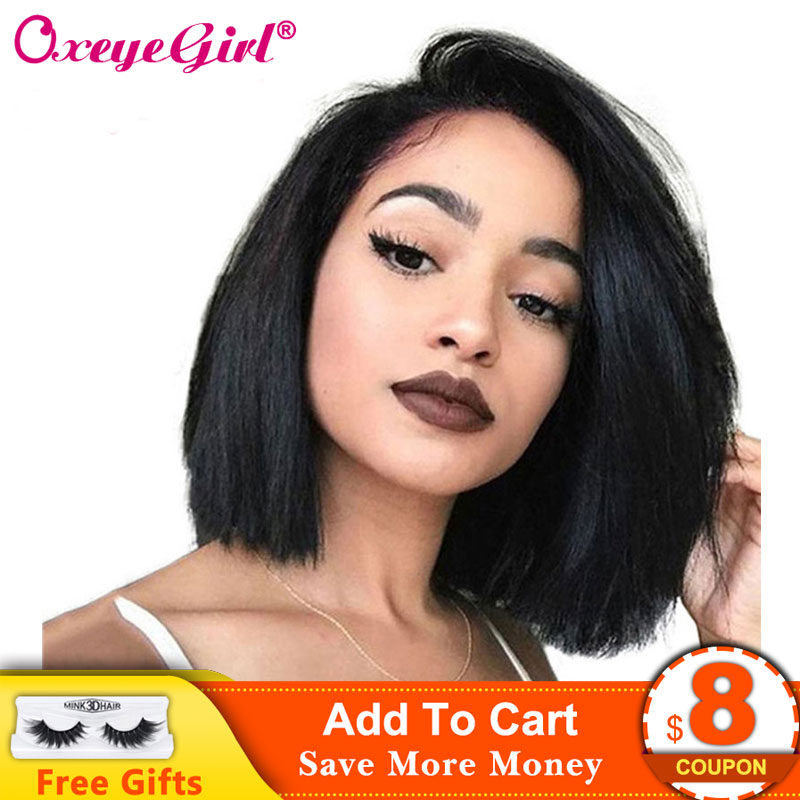 Oxeye girl Lace Front Human Hair Wigs 150% Density Brazilian Straight Short Bob Wig With Baby Hair Non-Remy Hair Swiss Lace