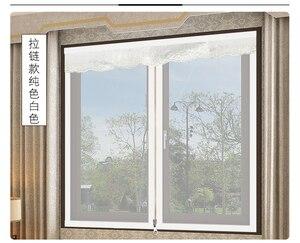 Image 3 - 1 個夏蚊画面抗蚊帳家庭用ドアや窓の装飾スクリーンメッシュあなたサイズカスタマイズすることができ