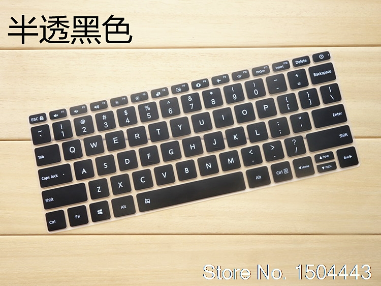 Silicone Keyboard Cover Skin Protector For Xiaomi Air 13133 Mi Notebook Air 133 I5 6200u Colorful