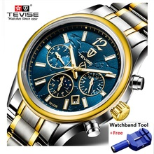 Brand TEVISE Men's Watches Six-pin Moon Phases Automatic Mechanical Watch Men Stainless Steel Wristwatches Calendar Mens Relojes tevise business mechanical watches mens military quality brand automatic watch men gold steel calendar waterproof relojes hombre