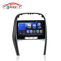 Free Shipping 10 2 Car Gps For Chery Tiggo 3 Quadcore Android 4 4 Auto Multimedia