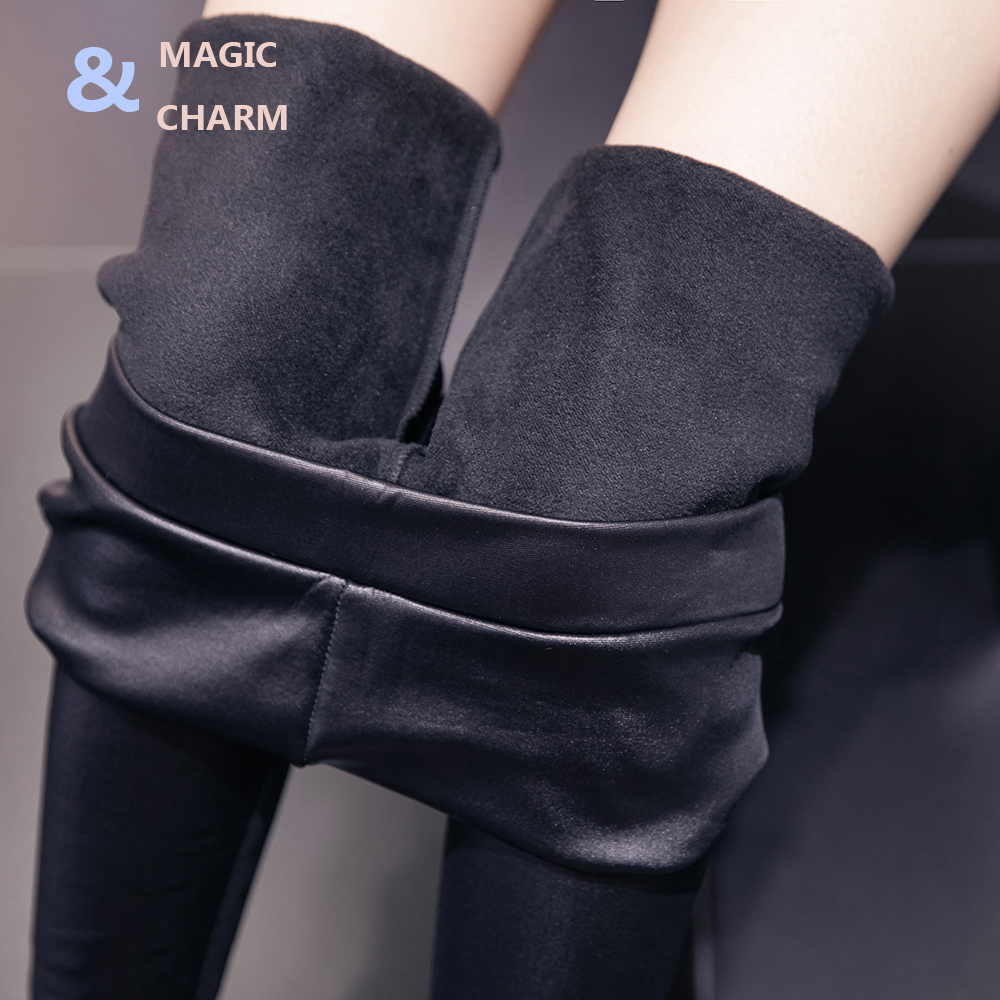 Magic&Charm 2017 New Fashion women Sexy Skinny Faux Leather Mid Waist Leggings Pants L/XL/XXL/3XL/4XL/5XL/6XL Plus Szie Leggings