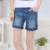 2017 Del Verano Más El Tamaño Stretch Denim Blue Jean Shorts de Gran Tamaño Con Puño Shorts Casual Fit Short Jeans 4XL 5XL 6XL 7XL 22 24