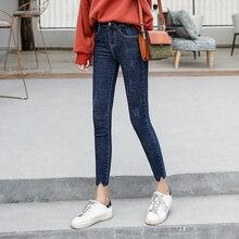 CTRLCITY jeans Mujer en la primavera de 2018 tres colores para elegir Stretch  Jeans nueva mujer 32ba392c2da