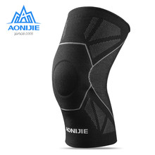 AONIJIE E4108 One Piece Protective Knee Brace Support Compression Sleeve Knee Pad Wrap Volleyball Kneepad For Arthritis Running(China)