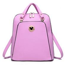 Новинка 2017 года поступления Женские сумки в сдержанном стиле для отдыха прелестные модные туфли Леди Корейский стиль рюкзак Карамельный цвет розовый голубой бежевый черный мешок