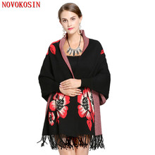 SC232 2018 Fashion Open Stitch Capes Lady Knitted Tassel Floral Poncho Autumn Winter Casual Bat Sleeves Pattern Cardigans dark grey embroidery pattern lantern sleeves knitted cardigans