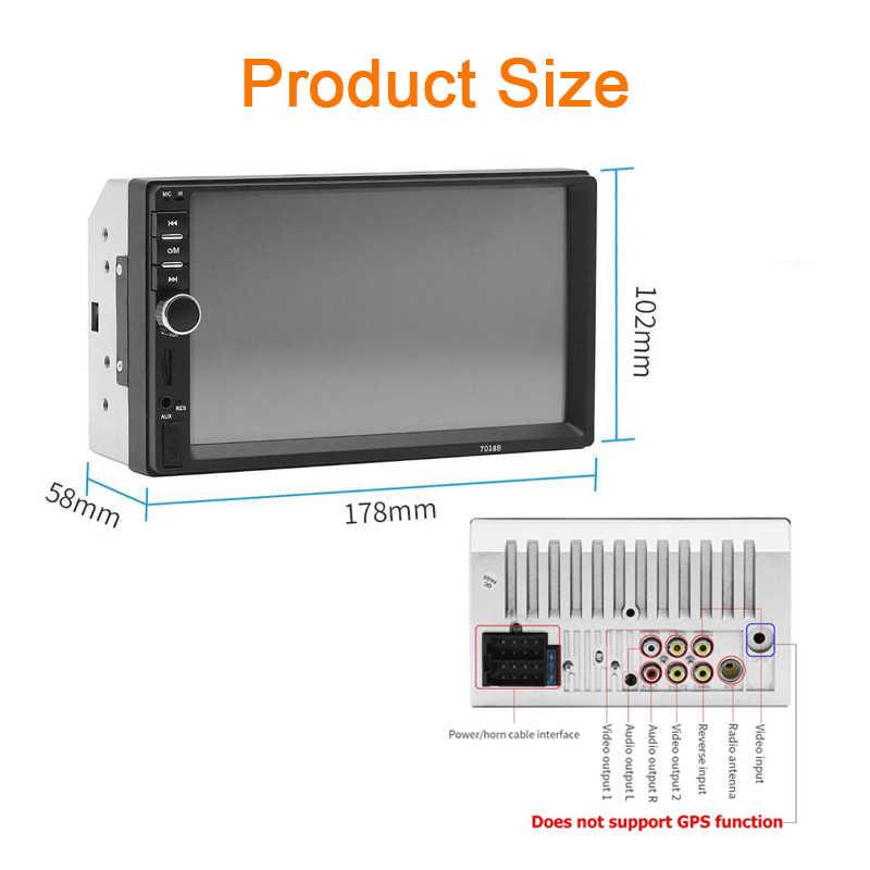 2 Din カーラジオ MP3 プレーヤーのタッチスクリーンの Bluetooth カー Autoradio ステレオラジオカセットプレーヤー FM/MP5/USB /AUX 7 インチミラーリンク