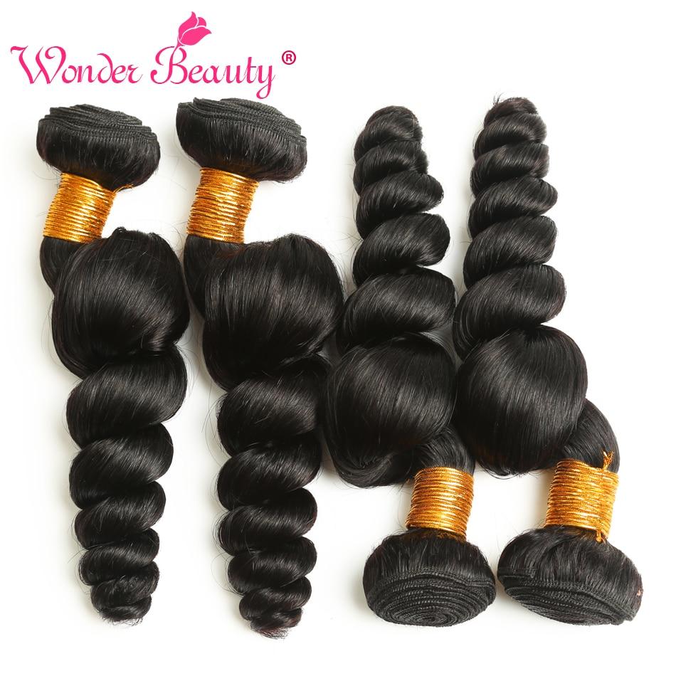 Wonder Beauty Brazilian Loose Wave 4 Bundles deal Human Hair Extension Mixed Length 8 30 Hair