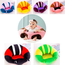 Plush-Toys Seat-Support-Seat Rocking-Chair Baby Kids Cushion Sofa Sit-Up Pillowtoy-Infantil