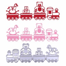 Train Metal Cutting Dies Stencil For DIY Scrapbooking Embossing Paper Card Decor Craft