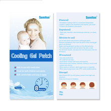 7Pcs/lot Menthol Cooling Gel Patches Physical Child/Adult Fever Reducer 5x12cm Sheet Hot Selling K03701