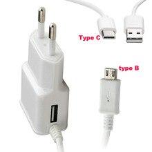 Type B USB Mobile Phone Charger 2A+Type C USB Cable For Huawei Mate 9/Nova 2 Plus,ZTE nubia Z17 12 miniAxon 7s,BQ Aquaris X Pro