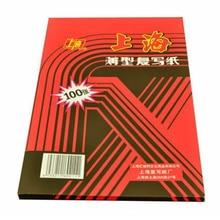 100 шт. A4 12 K красный тафарет углеродный передачи Бумага Двусторонняя ручной Pro копир отслеживания гектографе репродукция известной картины 22x34 см