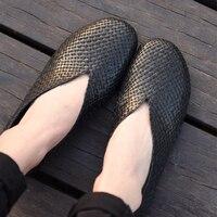 Artmu Fashion Women Shoes Handmade Leather Shoes Genuine Leather Woven Slip On Flat Shoes Mocasin Sapatos